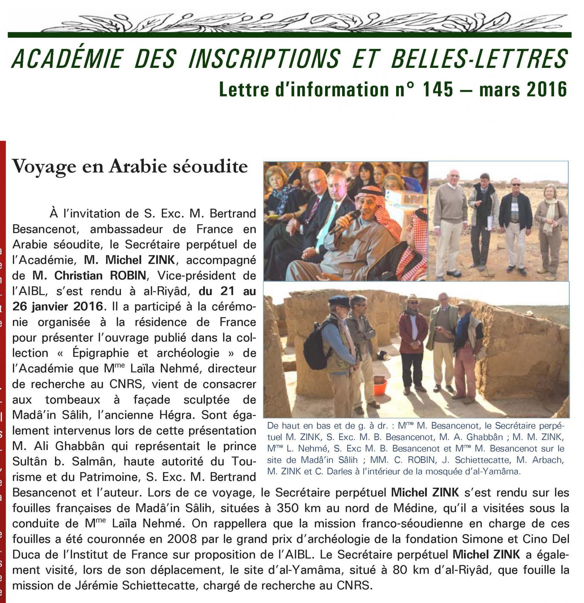 Voyage en Arabie Séoudite