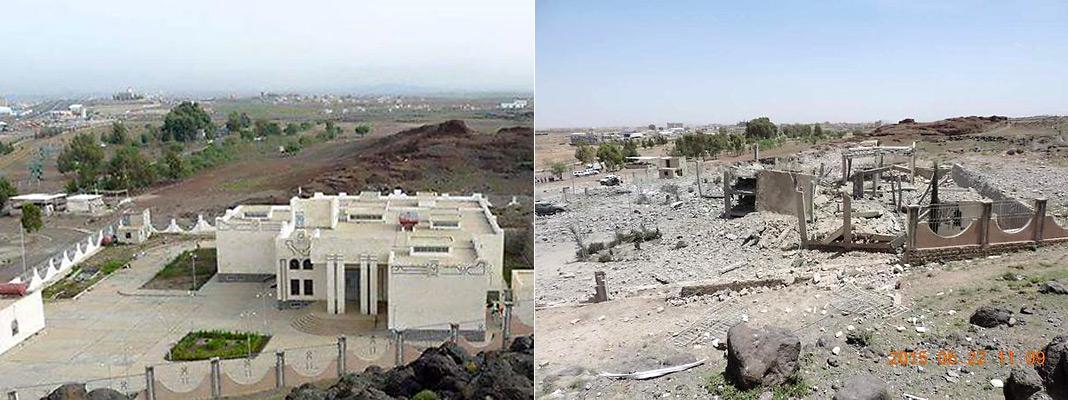 Dhamar Museum - avant et après les destructions