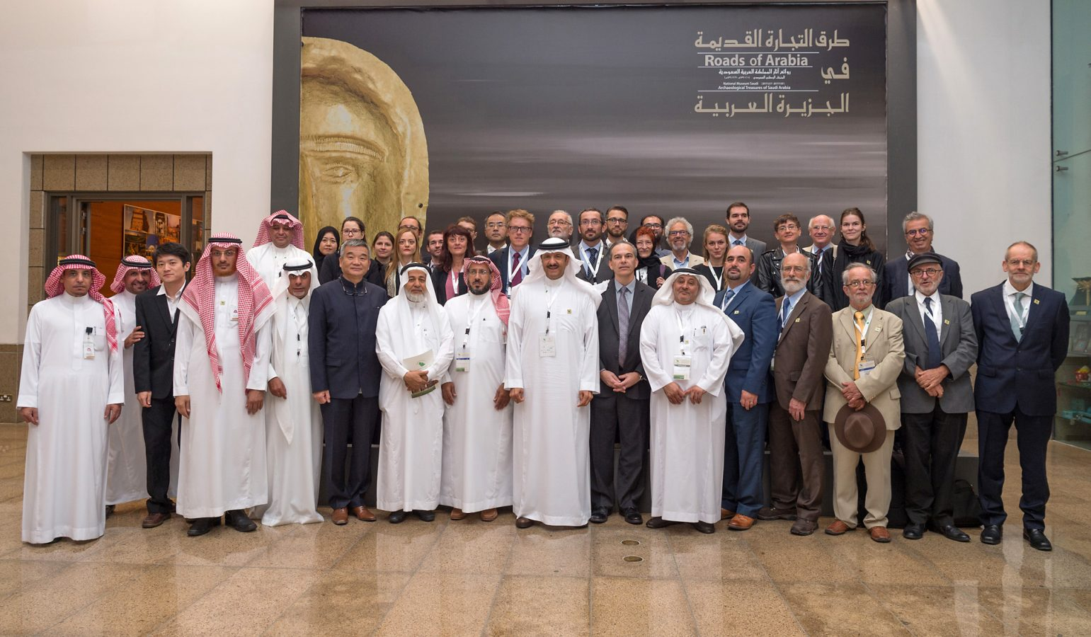 1st Kingdom Saudi Arabia Forum : contributors and officials