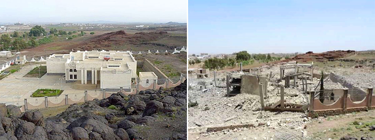 The Regional Museum of Dhamar before/after destruction